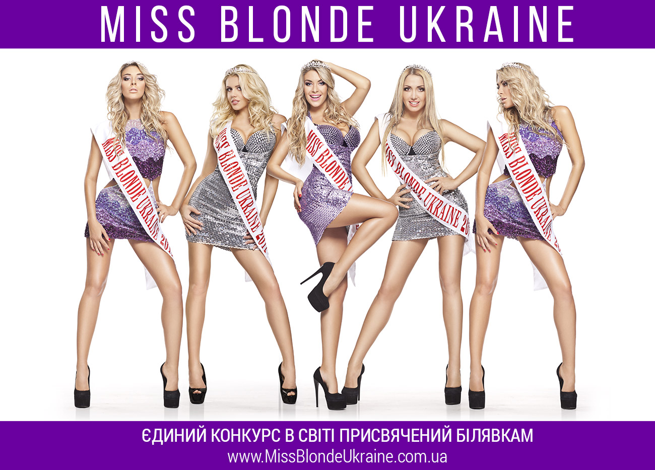 Перейти на сайт Miss Blonde Ukraine